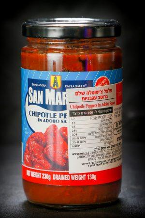 פלפל צ'יפוטלה שלם ברוטב עגבניות סאן מרקוס
